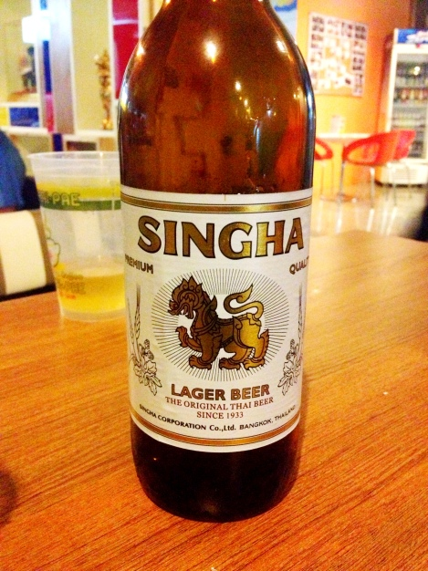 My First Singha